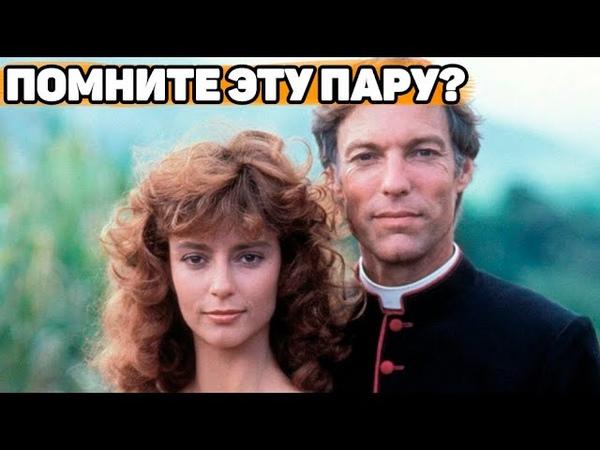 ВМЕСТЕ 40 ЛЕТ Как сейчас выглядят Мегги и Люк из Поющих в терновнике