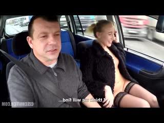 Czech: Czech Bitch 62 (porno,sex,car,spy,pov,pickup,full,xxx,czechav,money,tits,suck,fuck)