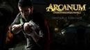 Arcanum: Of Splinter Cell - Железный Клан. Остров Танатоса.