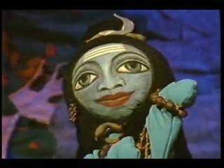 """Гита-Нагари - """"Спасение Господа Шивы"""" (1983 г., кукольный спектакль, русский язык)"""