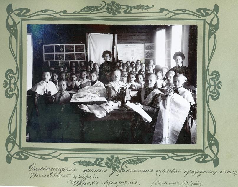 К истории народного образования. Сольвычегодская женская двухклассная церковно-приходская школа., изображение №5