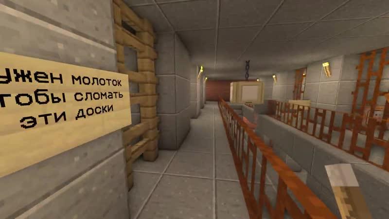 Topsy Глобальное обновление Близнецов с аптечками Minecraft