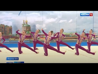 Соревнования по эстетической гимнастике прошли в Йошкар-Оле