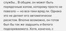 Ахмед Дудаев фотография #5