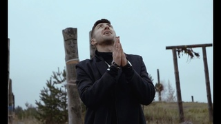 Гарри Топор – Собеседник (fake teaser, )
