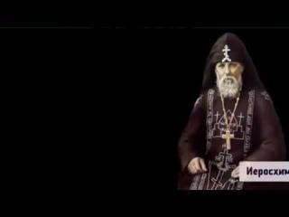 Пророчества. Православные старцы о нападении Китая на Россию.