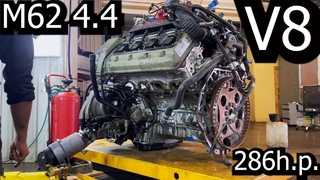 Контрактный мотор с Японского распила ! проверка состояния мотора V8 BMW M62 4.4 286л.с.