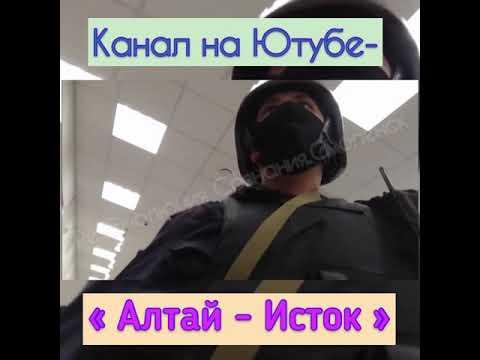 Масочный РЕЖИМ и борьба с беззаконием в Барнауле Требование носить маску не прописано в законе