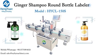 Automatic Ginger Shampoo Round Bottle Clamping Type High-accuracy Labeler