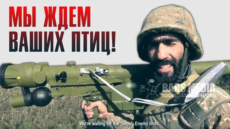 Карабах Сирия Обзор карты военных действий Азербайджан Армения война 2020