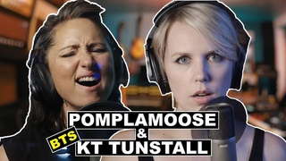 Pomplamoose & KT Tunstall Behind the Scenes | U2 Cover Still haven't found what I'm looking for