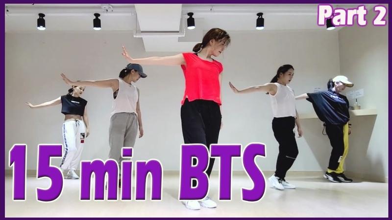 15 minute BTS Dance Diet Workout (Part 2) | 15분 방탄소년단 댄스다이어트 (2편) | Cardio | 홈트|