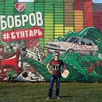 Андрей Добротворский