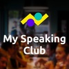 Разговорный клуб || My Speaking Club