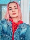 Фотоальбом человека Алины Богуновой