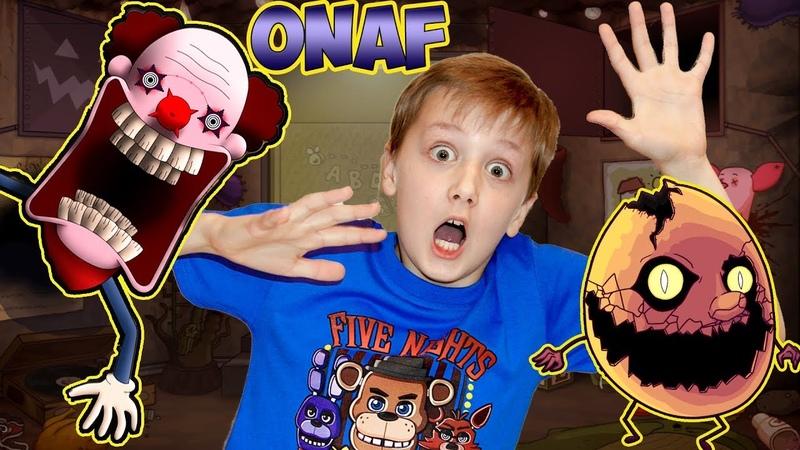 ONAF 2: One Night at Flumpty's 2 - ОЧЕНЬ НЯШНЫЙ ХОРРОР ONAF