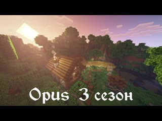 Атмосферный Full-RP сервер Minecraft