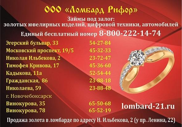 1 стоимость час грузчиков