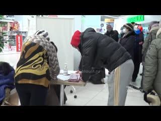 Жители Златоуста прошли экспресс-тестирование на коронавирус.