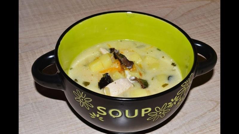 Сырный суп с курицей и грибами Самый простой рецепт