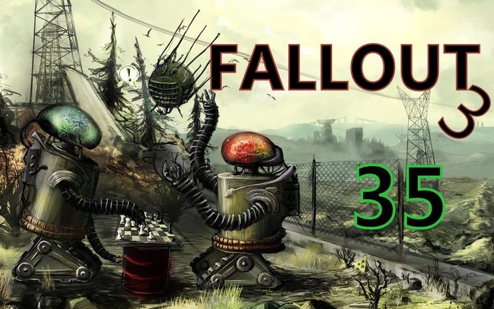 Fallout 3 Ривет Сити 35