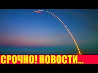Срочно – Россия приготовила фатальный ответ НАТО в Калининграде…