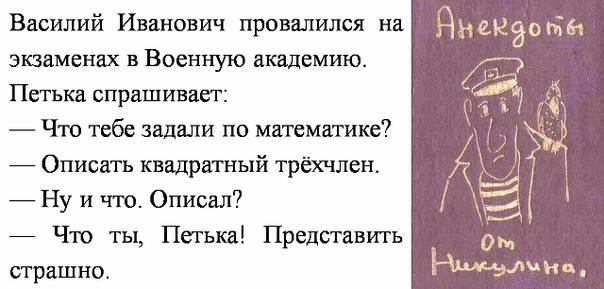 Анекдоты От Никулина Книга Скачать Бесплатно