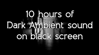 🎧 Dark Ambient sound on high quality white noise ASMR relax sleep study black screen dark screen