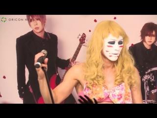 [TV] Oricon News (Fukkin Tachikai 2018) (Кенджи)