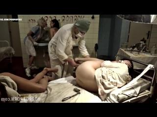 Адовый госпиталь 2