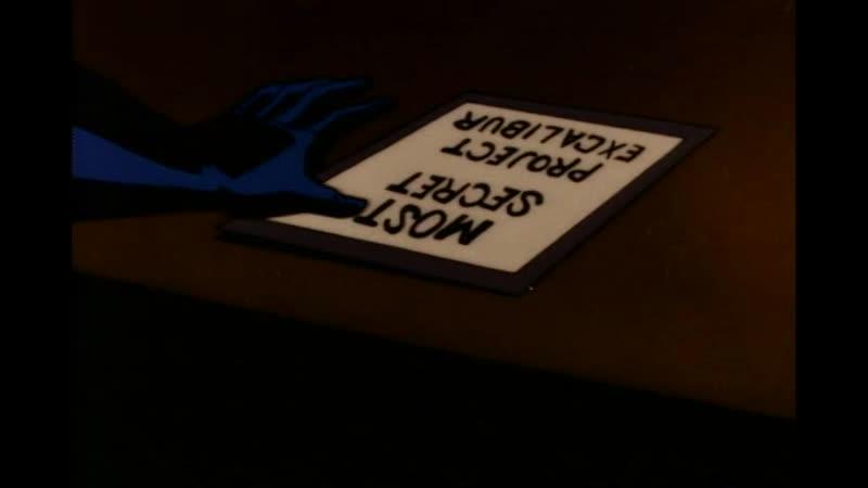 Сезон 04 Серия 05: Лев и единорог | Бэтмен (1992-1995) / Batman: The Animated Series | The Lion and the Unicorn