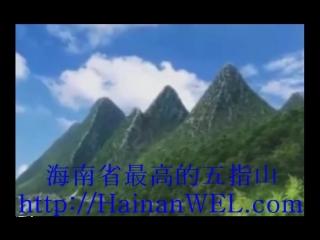 Учжишан - Гора пять пальцев на острове Хайнань, Китай - самая высокая гора Хайнаня- адрес на карте, как добраться самостоятельно