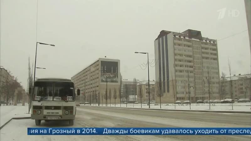 В Чеченской республике уничтожены боевики из банды Бютукаева которые давно находились в розыске
