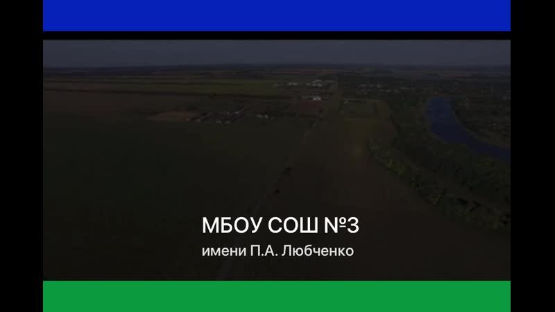 Video-20200911-210219-593.MP4