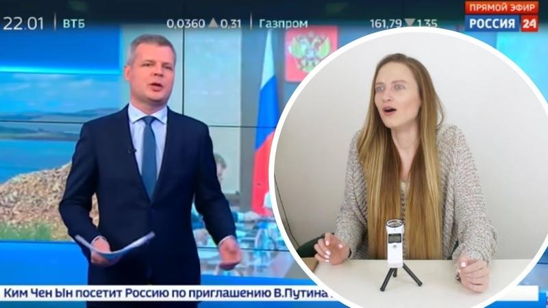 Как энергетики Хакасию шантажировали, а Россия 24 позорилась