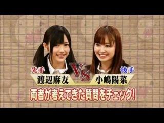[ENG SUB] Shoujiki Shougi  (Watanabe Mayu VS Kojima Haruna)