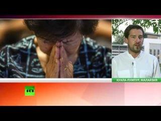Родственники погибших в авиакатастрофе Боинга 777 ждут скорейшего расследования трагедии