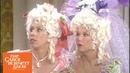The Lavender Pimpernel from The Carol Burnett Show (full sketch)