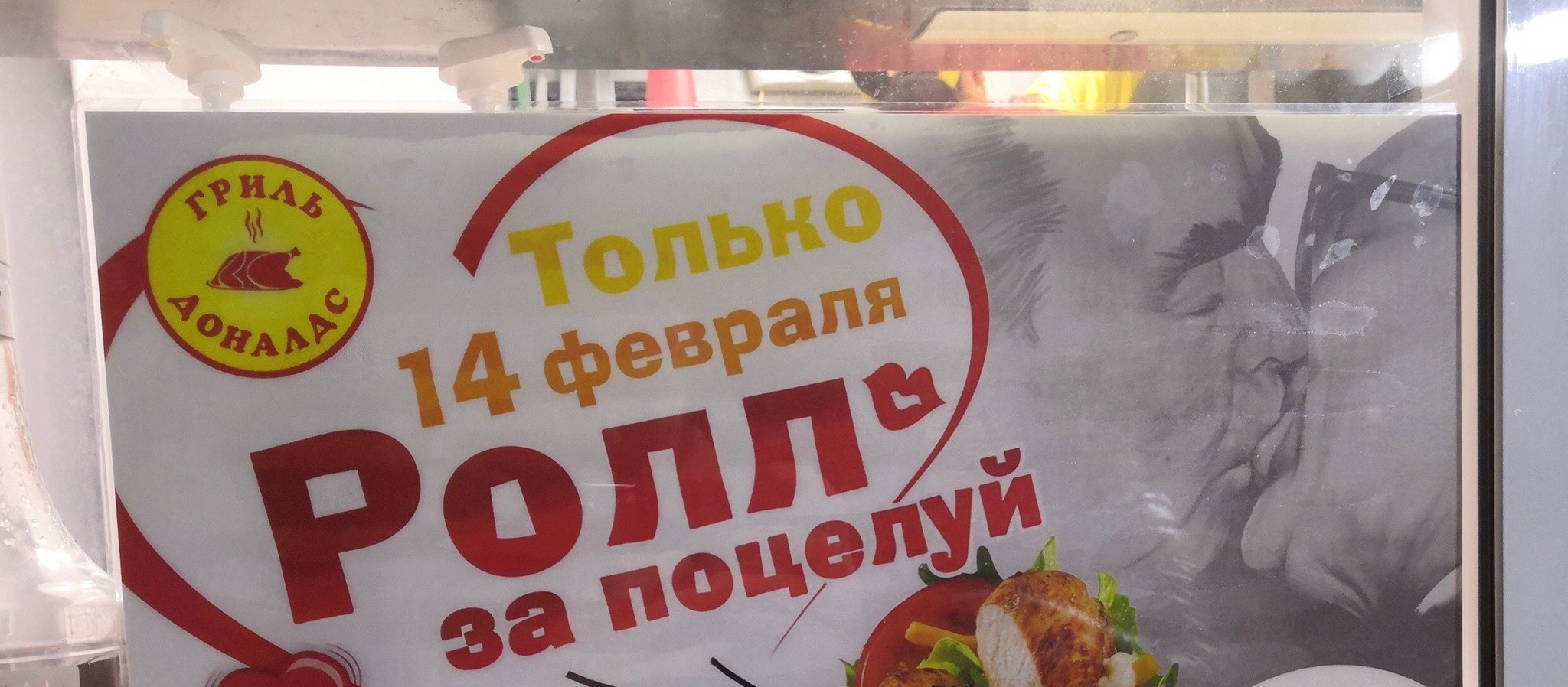 Акция такая акция)))
