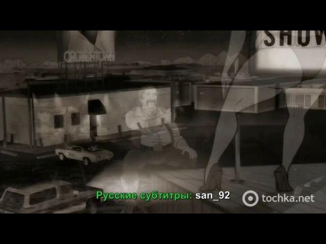 ATHF Aqua Teen Hunger Force Команда Фастфуд 10 сезон 5 серия субтитры