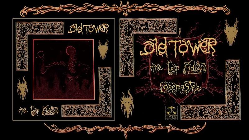 OLD TOWER The Last Eidolon full album stream