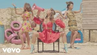 Lea Makhoul - RATATA (Official Music Video) ft.
