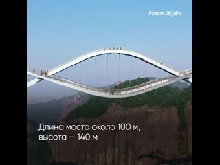 Двухъярусный мост в Китае