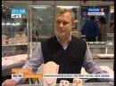 Выставк ЮвелирЭкспо и Меховая ярмарка